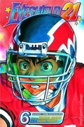Eyeshield 21 TPB (2005-2011 Digest) 6-1ST