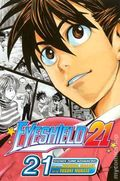 Eyeshield 21 TPB (2005-2011 Digest) 21-1ST