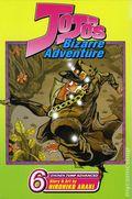 JoJo's Bizarre Adventure TPB (2005-2010 Viz Digest) 6-1ST