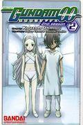 Mobile Suit Gundam 00 GN (2010 Double-0) Season 2 2-1ST