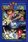 Return of Lum Urusei Yatsura Creature Features TPB (1997) 1-REP