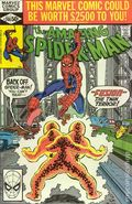 Amazing Spider-Man (1963 1st Series) Mark Jewelers 208MJ