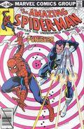 Amazing Spider-Man (1963 1st Series) Mark Jewelers 201MJ