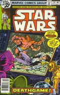 Star Wars (1977 Marvel) Mark Jewelers 20MJ