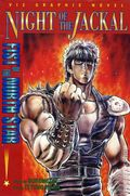 Fist of the North Star Night of the Jackal TPB (1997 Digest) 1-1ST