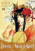 Bride of the Water God TPB (2007- Dark Horse) 6-1ST
