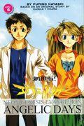 Neon Genesis Evangelion Angelic Days GN (2006-2007 ADV) 6-1ST
