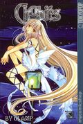 Chobits GN (2002-2003) 3-REP