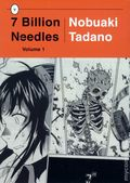 7 Billion Needles GN (2010 VERTICA) 1-1ST