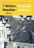 7 Billion Needles GN (2010 VERTICA) 2-1ST