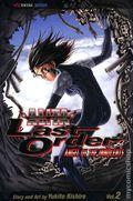 Battle Angel Alita Last Order TPB (2003-2014 Viz Digest) 2-REP