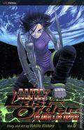 Battle Angel Alita Last Order TPB (2003-2014 Viz Digest) 6-REP