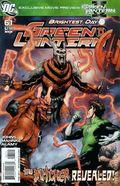 Green Lantern (2005 3rd Series) 61A