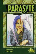 Parasyte GN (1998-2003 Mixx/Tokyopop) Premium Edition 2-REP