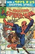 Amazing Spider-Man (1963 1st Series) Mark Jewelers 209MJ