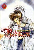 Redmoon GN (2001-2002) 5-1ST