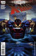Chaos War X-Men (2010 Marvel) 2