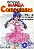 How to Draw Manga Computones SC (2005) 1B-1ST