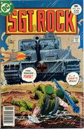 Sgt. Rock (1977) Mark Jewelers 305MJ
