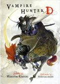 Vampire Hunter D HC (2005 DH Press Novel) Limited Edition 1-1ST