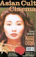 Asian Cult Cinema (1996) 32