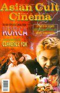 Asian Cult Cinema (1996) 39