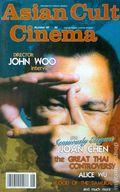 Asian Cult Cinema (1996) 48