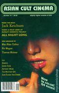 Asian Cult Cinema (1996) 16