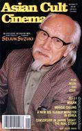Asian Cult Cinema (1996) 21