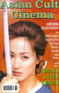 Asian Cult Cinema (1996) 36