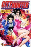 City Hunter GN (2003-2004 Raijin Digest) 5-1ST