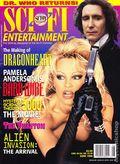 Sci-Fi Magazine (1993) (Sci-Fi Channel) 199606