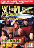 Sci-Fi Magazine (1993) (Sci-Fi Channel) 199710