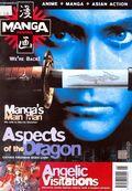 Manga Mania (UK) 41