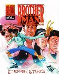 Brotherman (1990) 11