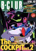 B-Club (Japanese) 142