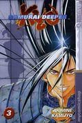 Samurai Deeper Kyo GN (2003-2010 Tokyopop Digest) 3-REP