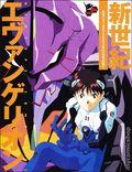 Newtype Complete (Japan) 200511