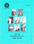 MUM (Magic Unity Might) 199007