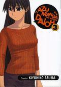 Azumanga Daioh GN (2003-2004) 3-1ST