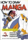 How to Draw Manga SC (1999-2004) 3-REP