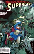 Supergirl (2005 4th Series) 66