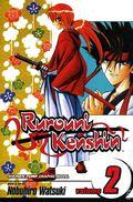 Rurouni Kenshin GN (2003-2006 Shonen Jump Edition Digest) 2-REP