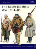 Osprey Men-at-Arms Series SC (1973-2011 OSPREY) 414-1ST