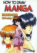 How to Draw Manga Bishoujo Pretty Gals SC (1999) 1-1ST