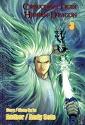 Crouching Tiger Hidden Dragon GN (2002-2006 COMICS ONE) 1st Edition 3-1ST