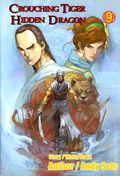 Crouching Tiger Hidden Dragon GN (2002-2006 COMICS ONE) 1st Edition 9-1ST