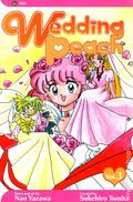 Wedding Peach GN (2003-2004 Digest) 3-1ST
