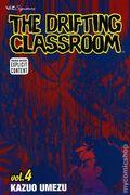 Drifting Classroom GN (2006-2008 Viz Digest) 4-1ST