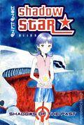 Shadow Star TPB (2001-2005 Dark Horse) 3-1ST